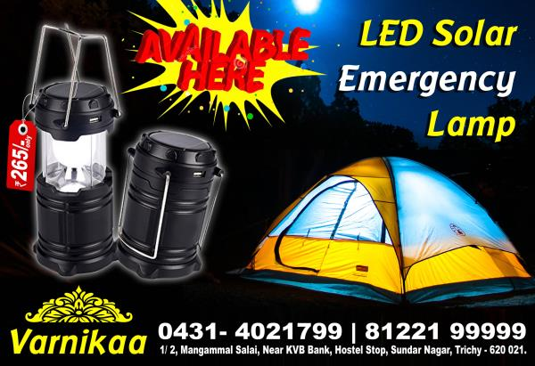 LED Solar Emergency Lamp - Available Here
