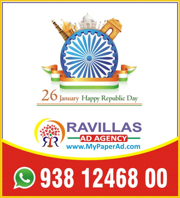 """Established in the year 2002, """"Ravillas Ad Agency"""", have emerged as a most reputed organization engaged in providing highly effective Advertising Media Services.  We are also involved in undertaking advertisement assignments in all major Indian newspapers of various languages which includes Times of india ads service agency, Dinakaran ads service agency, Dhinamalar ads service agency, Malaiimurasu ads service agency, Dhinathanthi ads service agency, Indiatoday ads service agency and Hindustan times ads service agency. Furthermore, our expertise also lies in doing projects of Electronic Media Advertisements. Being a market leading advertising agency, we work for all kinds of advertisements such as Indian newspapers, magazines, T.V. & radio's. Dealing in both Print and Electronic Media such as TV, Radio, and Press & Magazine, we have gained high acclamation fro clients.  Backed by a sound infrastructure facility and an adroit team of advertisement & media personnel, we have earned immense specialization in this respective domain. The usage of modern business methodologies and implementation of current trends of advertisement industry has provided us the strength of becoming a strong contender for our competitors.  Under the visionary guidance of our mentor """"Mr. Ravilla Prakash"""", we have marked s strong foothold for ourselves in the nationwide market. His sharp business acumen, vast industry experience and expertise in the related domain are few major attributes of our mentor that have guided us at each step.  R. Prakash Naidu 9381246800, 9025311144  R. Kanaka           044 42189595, 9025515992      Business Name : RAVILLAS AD AGENCY   Ad Booking / Visit :  http://mypaperad.com/  Business Address : No.815/4, 1ST Floor,                                    M.T.H.Road, Padi, Chennai-600 050                                   (OPP. BRITANIA 2ND GATE)  MAIL : ravillasads@gmail.com              ravillasads@yahoo.co.in"""