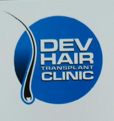 What is Hair Transplantation? Also called Hair Transplant or Hair Restoration…   This is a surgical procedure in which hairs from our permanent donor area are moved to fill the area with thin or no hairs. It can be done with two methods...FUE-stitchless method and FUT-Strip method with stitches.   At Dev Hair Transplant Clinic, we are providing hair transplant service at minimal cost with best natural results in Ahmedabad, Gujarat.   This is normally a day care procedure in which you do not need to get admitted in the hospital.   Procedure is performed under local anesthesia and during treatment you can have your normal meals and cal also enjoy music.   Dev Hair Transplant Clinic team also provides services at Gandhinagar and Surat.