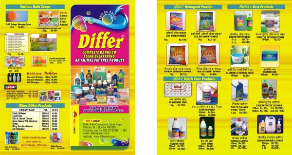 We are manufacturer of Cleaning Products in Mumbai. We have Consumer pack & also supplies in Bulk to household & Industrial Consumer. If required we can devlope products as par Consumers' need.