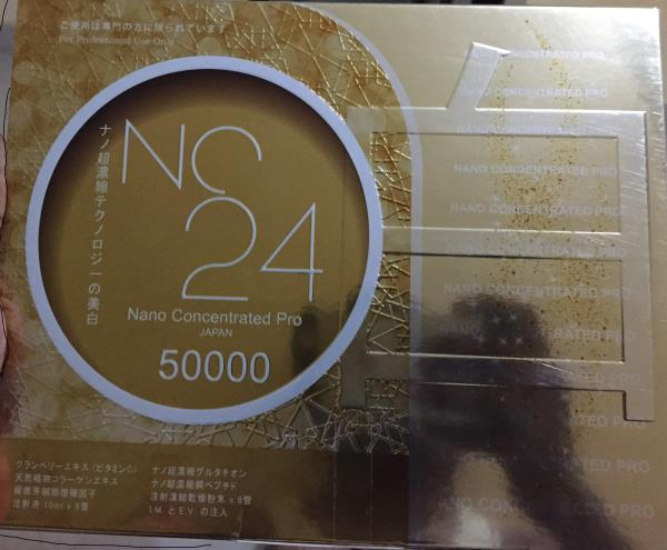 NC-24 injection   NC-24 is japanese brand of glutathione. It contains Glutathione -50000 mg , vitamin-C and vitamins.. In single box of NC-24 , there are 6 dosage of glutahione. it gives good results for skin whitening and lightening. used for skin ligtening and whitening anti ageing Anti wrinkes