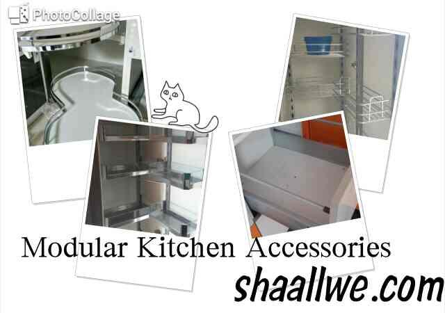 Modular Kitchen Accessories . www.shaallwe.com