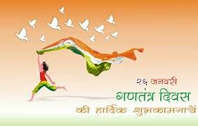 Republic Dayhonours the date on which the Constitution of Indiacame into force on 26 January 1950 replacing theGovernment of India Act(1935) as the governing document of India. The Constitution was adopted by the Indian Constituent Asse - by Tarang Global School Of Performing Arts, New Delhi