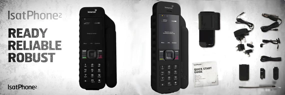 SatelliteCom | www.tokoteleponsatelit.com | Sales & Service Telepon Satelit | Inmarsat | Thuraya | Iridium | Phone 021-7324948 Hp:081288098069 - by www.rumahgps.com, Cilegon