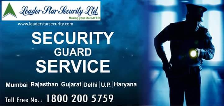 Leader Star Security Ltd. is one of the most trustworthy Service Providers engaged in offering reliable Security Services. We render cost-effective and dependable Security Services that include Bouncer Services, Security Supervisor Services - by Leader Star Security Ltd, Indore