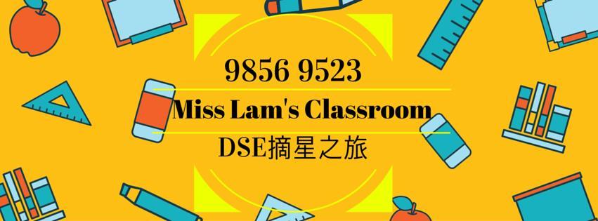12.圖表記憶法:  利用圖表進行英文單字記憶,優點是意、形、物直觀的結合到一起。你可以找一本英語圖解字典作為參考。  Www.supernova5.weebly.com/chinese.html - by Dse英文荃灣補習社星之教育, Wan Chai District