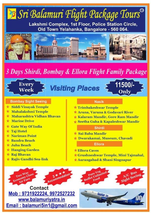 Shirdi mumbai and ellora package lowest fare 3*** accomidation food evry thing incuded    Per head 11, 500/