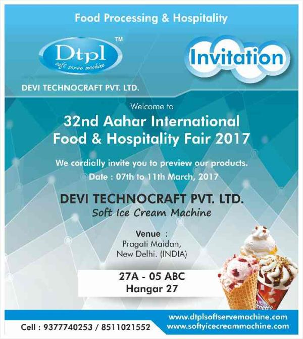 dtpl Invite at Aahar 2017