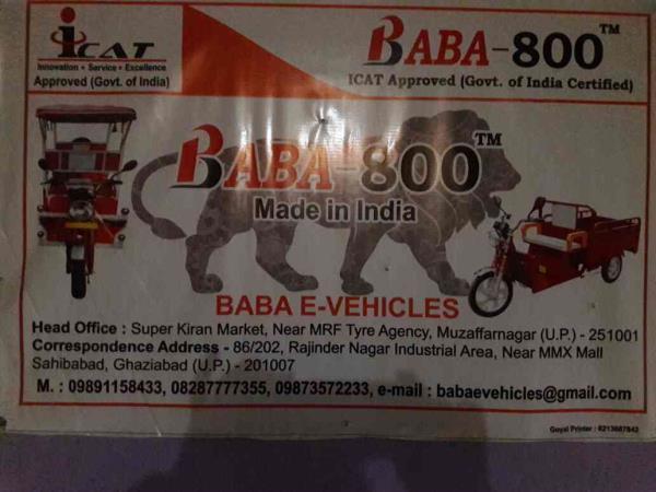 Baba e vehicles Manufacturer In Delhi Ncr Karnataka Rajasthan bikaner jodhpur Maharastra Pune Maharastra west Bengal haryana punjab himachal Pradesh Uttrakhand Approved Model BABA 800 - by e rickshaw  Manufacturer & Supplier, Ghaziabad