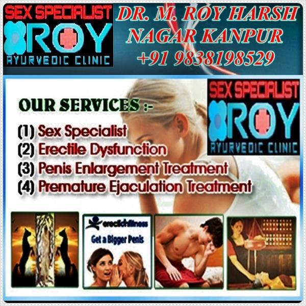 Sexologist clinic in lal kuan lucknow #Sexologist clinic in Hussainganj lucknow #Sexologist clinic in charbaghj lucknow