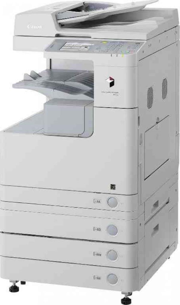 Canon digital photocopier machine available for Attractive Price. - by Das Enterprise, Kolkata