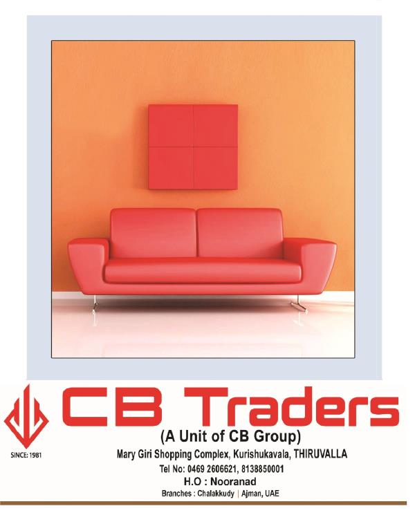 CB Traders are the D