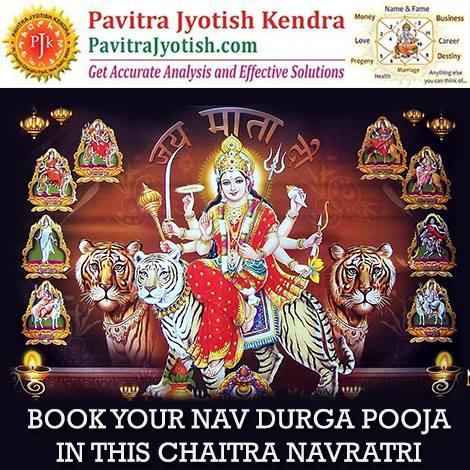Navratri Durga Puja -  Book your Chaitra Navratri Pooja and get the blessings of Nav Durga: http://www.pavitrajyotish.com/durga-puja/  #NavRatri  #DurgaPuja
