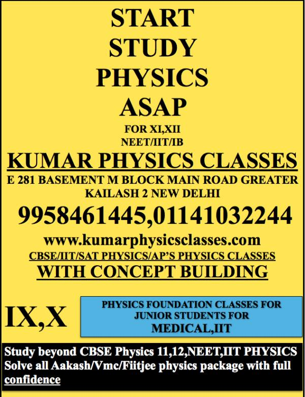 START STUDY  PHYSICS ASAP