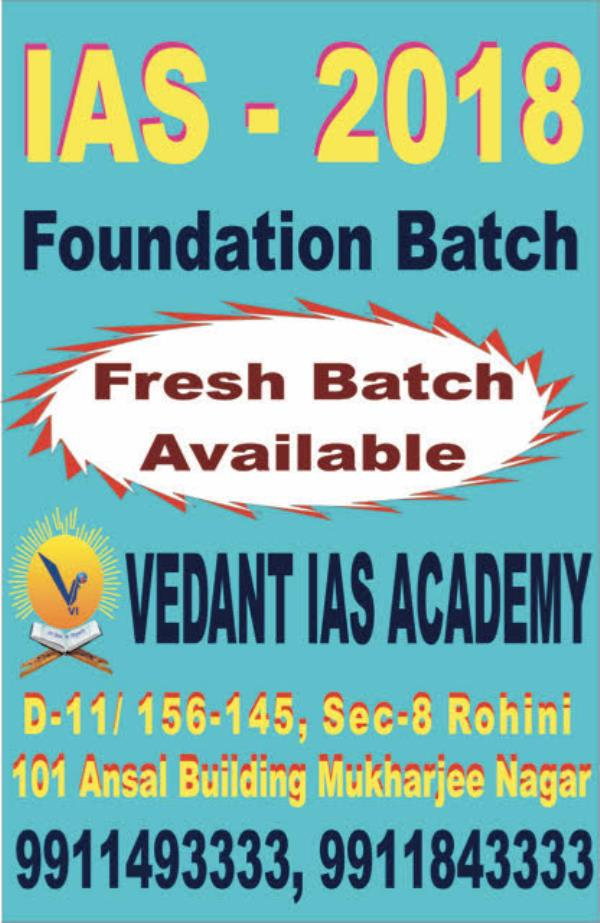 """Top IAS Coaching in Delhi    Vedanta Ias Academy Best IAS Coaching in Delhi for UPSC, Civil Services Prepration Institute.Best ias Coaching Service in Delhi Since 1997.  We Offered Prepration for Prelims Mains Interview Separate Regular and Weekend Batch, Foundation Batch for 12th passout Student.  Our All Batches Run by Expert Faculty Individual Topics. Our Classes According UPSC Exam Pattern Selected Topics Cover for Prelims And Mains Exam Crack to Easily.  Test Series Online Subjectwise Weekly Test Reularly 4 Hours Daily Classes. Vedanta IAS Academy Organize Monthly IAS Seminar by IAS Rank Officers and Share Experience and Guide to You """"How to Prepare IAS Exam"""" and Prefer Study Material, Books Notes , Magzine, Newspaper Tv News Channnel Radio News and How To Command on Current Affairs and Tricks to Remember it Easily.  Every Year Lot of Students Appear in UPSC Exam but Lack of Proper Knowledge and Without Guidence  not to Crack till First Level(Prelims).So, Students Needs Carefully About Choosen Optional Subject, Selected Books Prefer for particular Subject and Regularlly Update Current Affairs News, General Study etc."""