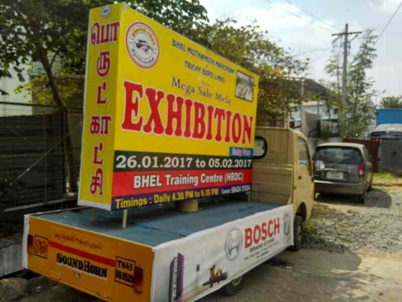 Image result for trichy  flex banners