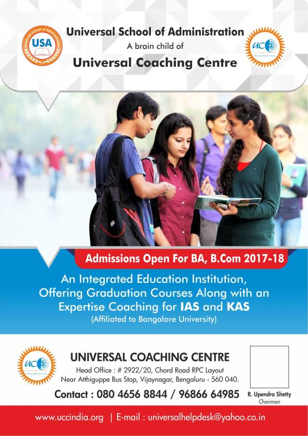 UPSC Coaching In Bangalore   Universal Coaching Centre is one of the leading coaching centre in Bangalore providing holistic and exam oriented coaching for all competitive examinations being held at state and central levels.  - by UCC INDIA ORG, Bengaluru