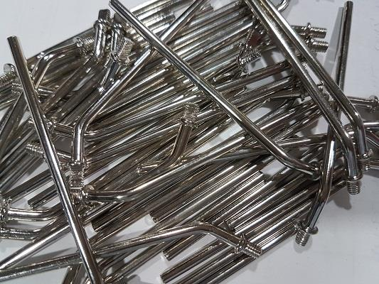 Bhaskar Enterprises are one of the leading manufacturer of best quality  Nickel Plating.  for More Details Contact Us on : 9990465140