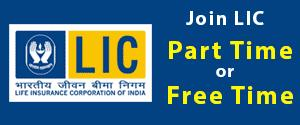 LIC PARTTIME JOBS IN BANGALORE