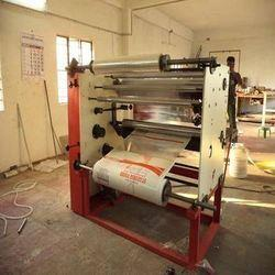 We introduce ourselves as prominent manufacturer and supplier of Reel Lamination Machine that is used to laminate notebook wrappers and food containers.   The entire range of reel lamination machine is developed from optimum quality materia - by S K Machines, Coimbatore