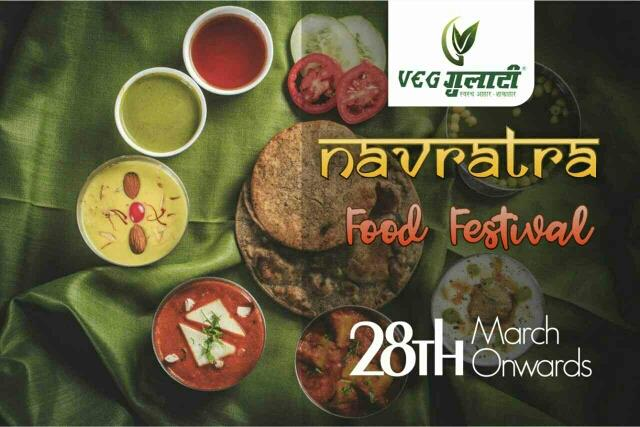 Visit us this Navratras for exquisite taste & mouthwatering dishes like Navratra Thali, Aloo tikki chaat, Shakarkandi Chaat, Sabudana pulao etc. <br/>*Regular  Menu Also prepared without onion & garlic*<br/><br/>For Home Delivery of Navratra Food at your doorstep : <br/>Call us now at 01123388830