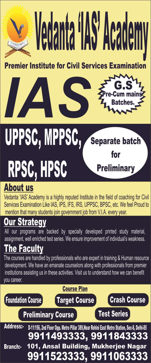Vedant Ias Academy The Academy is determined to provide all types of facilities to the civil aspirants. It also provides well experienced & highly qualified fix faculties.  The faculties here not only have sound academic background but also a feel of what the civil services examination expects from the aspirant. The Veadnta Academy faculty has (i) Some of the faculty members are eminent authors of many books which are useful for civil aspirants. (ii) Have excellent knowledge of the subject of their specialization and (iii) a deep well understanding of the requirements of the civil services examination.
