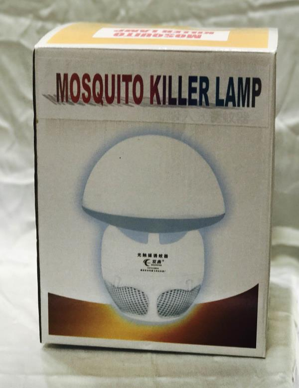 Uff These Mosquitoes, Not Letting Me Sleep, Don't Worry Guys, Here's the Solution - Mosquito Killer Lamp at Downtown in Shalimarbagh, New Delhi.   No Bright Light No Sound  For More Info : Visit Our Store or Website   http://downtownonline.in