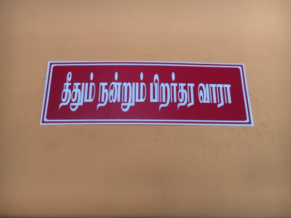 Vermicompost Manufacturer In Tamilnadu  Proverb In Our Working shed