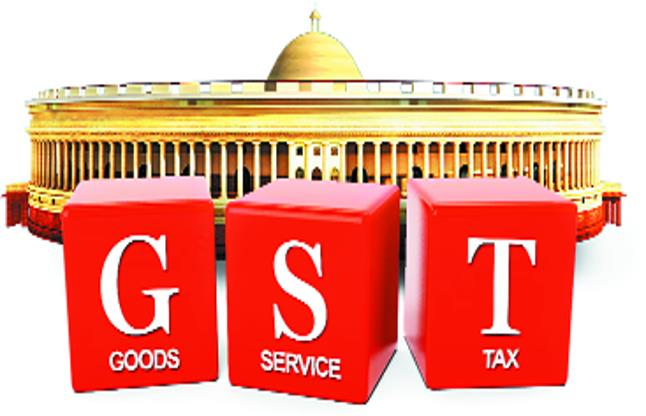 GST service consultant in Delhi NCR. GST service consultant in Gurgaon. GST service consultant in Faridabad.  We are the best Goods & Services Tax Consultant in India to provides all types of GST Services in Delhi NCR .  More information contact us..