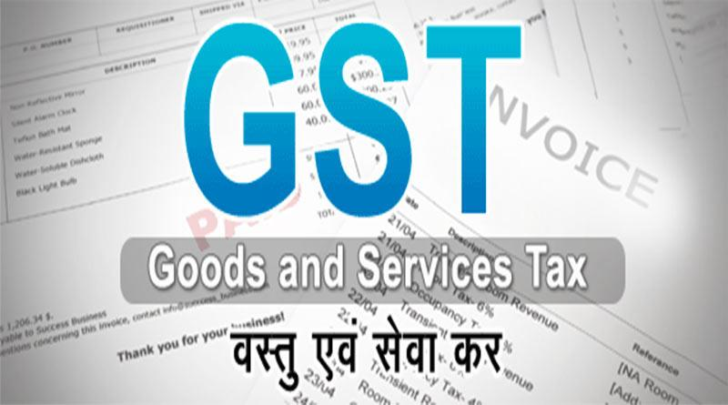 GST service providers  in Delhi NCR. GST service providers in Gurgaon. GST service providers in Faridabad.  We are the best Goods & Services Tax Consultant in India to provides all types of GST Services in Delhi NCR .  More information contact us..