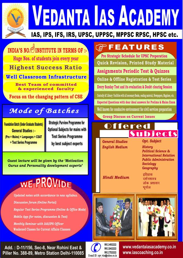 """Best IAS Academy in Delhi Best Ias Academy in Delhi for Civil Services Coaching and Guide to Student """"How to Crack UPSC Exam in First Attempt"""" with Good Time Management and Follow Our Experience Faculty Tips.  Many Facility Provide to IAS Upsc Civil Services Student in Vedanta ias Academy in Delhi Current Affairs GS Language Optional Paper Coaching Available, Seminar Every Months.  India No.1 UPSC Prepration, Civil Services Coaching Institute in Delhi and Provide Best IAS Coaching Services Since-1997."""