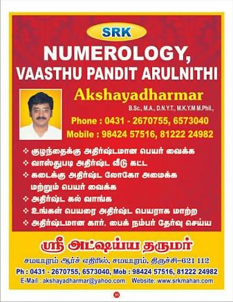 Best Numerology Service In Trichy