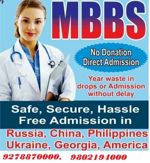 NO 1 Best Nursing College