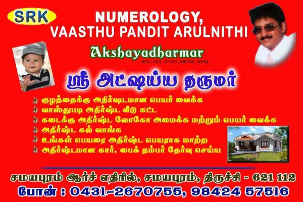 Best Numerologist In Trichy Numetologist In Trichy Best Astrologist In Trichy Astrologist In Trichy