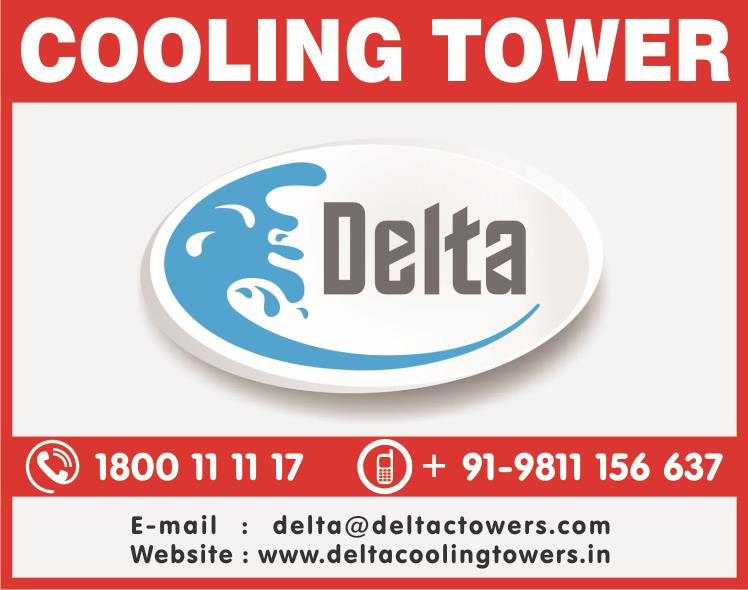 Cooling Tower  A   Cooling tower fans is a heat exchanger, inside of which heat is withdrawn from the water by contact between the water and the air. The heat transfer occurs through the heat exchange between air and water and through the e - by Delta Cooling Towers P. Ltd.  9811156637, New Delhi