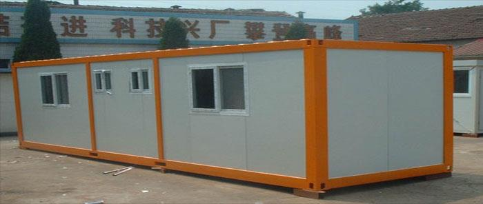 Portable Security Cabins Manufacturers In Coimbatore  Portable Security Cabins Manufacturers In we developed it as an independent system and the quality of our industrial unit fabrication is unique worldwide.90% of the work is carried out in state-of-the-art production facilities – unaffected by the weather, under constant quality control, on time and cost effectively. Units are easy to shift or transport.   Portable Security Cabins Manufacturers In Chennai Portable Security Cabins Manufacturers In Madurai Portable Security Cabins Manufacturers In Neyveli Portable Security Cabins Manufacturers In Kachipuram