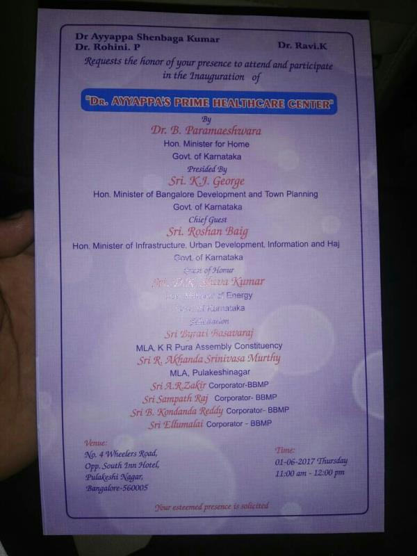 Dr ayyappa healthcare center inauguration kindly come all