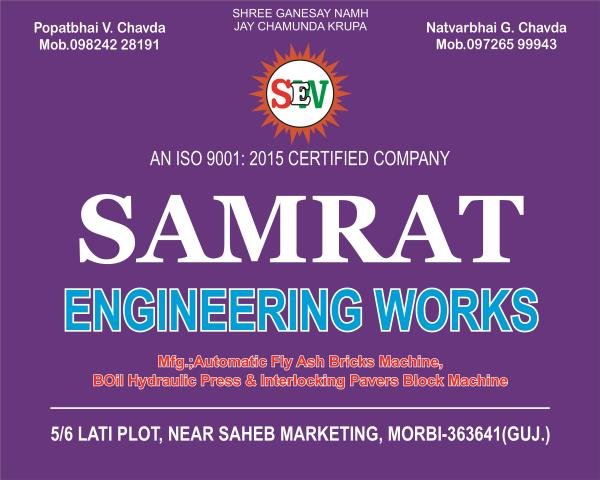 we are manufacturer fly ash brick making machine in morbi. and other machine like wise fly ash brick machine, paver block machine, vibretor plant, pan mixture, concrete mixer machine, hollow block machine D mould machine, 40 ton paver block machine, 70 ton paver block maachine and all tyes rubber and pvc mould.   website:samratengineeringworks.in  mo:9824228191