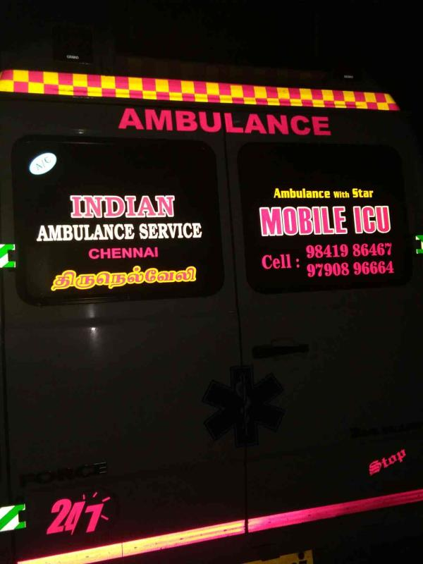 Indian ambulance service Chennai  icu