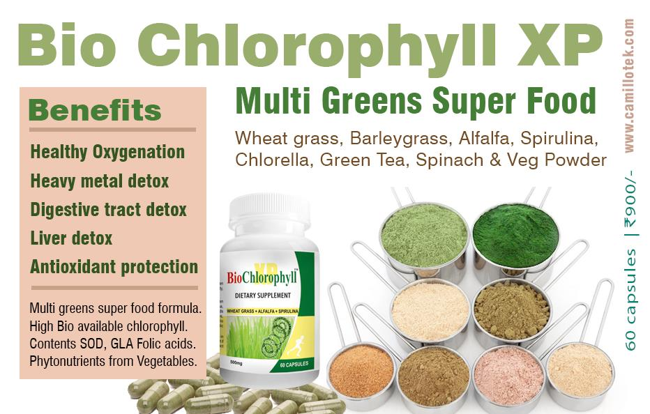 Healt Benefits of Green Superfood :  Healthy Oxygenation,  Heavy metal detox,  Digestive tract detox , Liver detox and  Antioxidant protection.  Multi greens super food formula, High Bio available chlorophyll, Contents SOD, GLA Folic acids and Phytonutrients from Vegetables.  Nutrient-rich superfoods, Green SuperFood Capsules, Green Superfood tablets, the Original SuperFood, Vegetarian Capsules, Organic Green Foods, Organic Greens Powder Capsules, Balance Green Superfood Capsules and Superfood Green Supplement.  Superfood capsules manufacturers,  superfood capsules suppliers,  superfood capsules exporters wholesalers, traders in Chennai, India.