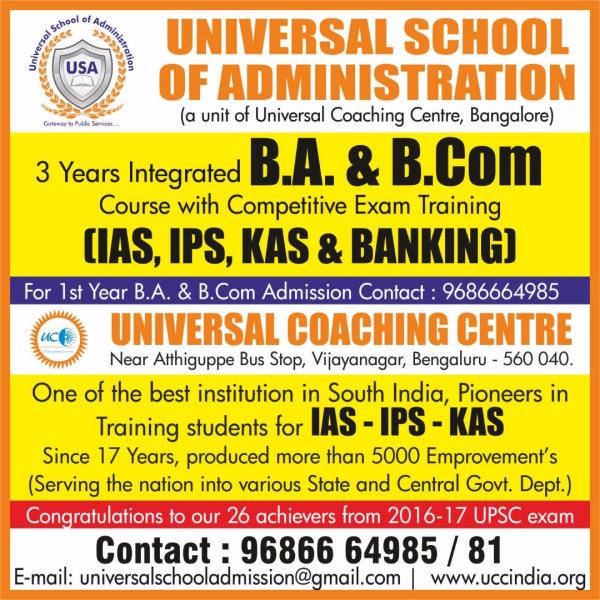Best BA and B.com College In Bangalore   Universal School of Administration (USA) is perhaps, the first College of its kind in the country, which offers integrated courses to students pursuing Undergraduate studies along with intense and high-quality coaching for various competitive examinations that are conducted at State & Central levels. This enables students to fast-track their preparation to qualify for administrative services at an early age and improve their career prospects in the long run.