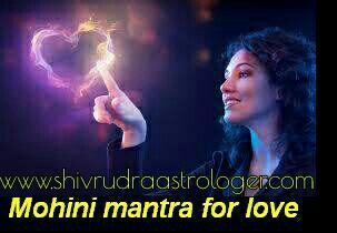 ntra for boss⏩The mantra Vashikaran for the Chief is that in that Vashikaran is the way across which we solve many or the diverse types of the problems if it is difficult or if it is easy or simple problems. Vashikaran solves or finished permanently in a moment or in the short duration of the time. Vashikaran contains to effective many or the best way of solving these types of problems or problems that are like that in that the first one is problems of marriage of love, problems of marriage, financial problems, problems of the education, commercial problems, problems of work, problems of the family, husband and disputes of the wife or problems of debates etc., therefore these are solved by the Vashikaran mantra for the Chief.⏩The mantra Vashikaran for the Chief is completely it depended on the base of the skill of Vashikaran or the formulae of the Vashikaran in which the first one is the mantra, the mantra is related to the man of the chief and who gives the mind of the chief or the cerebral or mental power of the chief or also for the people if the people are related to men / boy / of masculine sex and if the people are related to women / girl / of feminine sex, the second one is tantra, the tantra is related to the bronze-colored one and that gives the power of the body of the chief or the people if the people are related to men and if the people are related to women, the third one or the last sound Yantra, Yantra is related to a few instruments or the instruments of the chief and that gives the ego or it will impel of the chief or the people if the people are related to men and if the people relate to women of these the Vashikaran mantra for the Chief.📞+91-8758592258