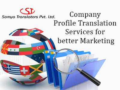 Company Profile Translation Services for better Marketing Company profile generally consists of all the details regarding the products or services it offers, its history, motto, philosophy, achievements and so on. It is a very crucial section of the marketing plans and therefore needs special attention.  Company profile translation requires translators who are not only experts in the respective languages, but also has thorough knowledge of advertising and marketing strategies. This knowledge reflects on their writing style and helps in recreating the original content in a way so that it makes maximum impact on the clients and consumers. At STPL there are professional translators who are also experts at company profile translation services and deliver desired results on time.