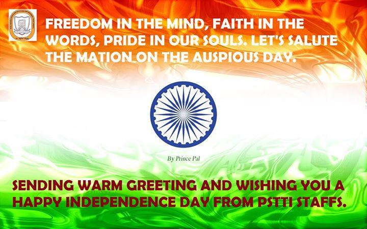 HAPPY INDEPENDENCE DAY FEEL PROUD TO BE AN INDIAN