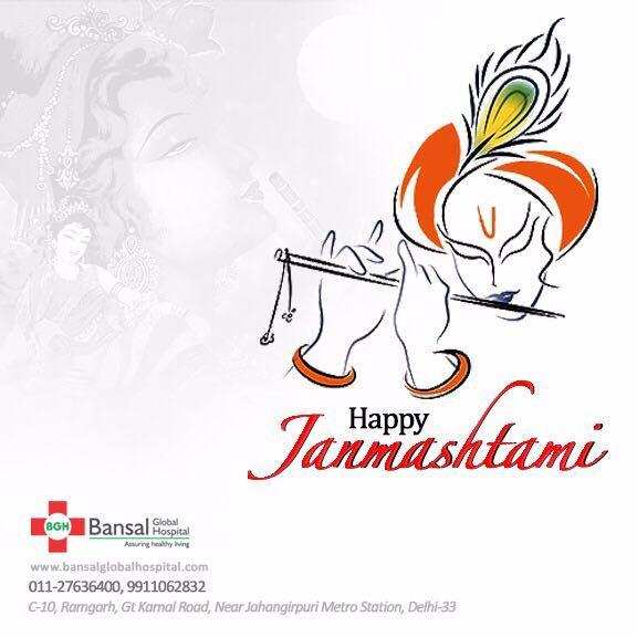 Happy Janmashtami  From : Team BGH  http://bansalglobalhospital.com/