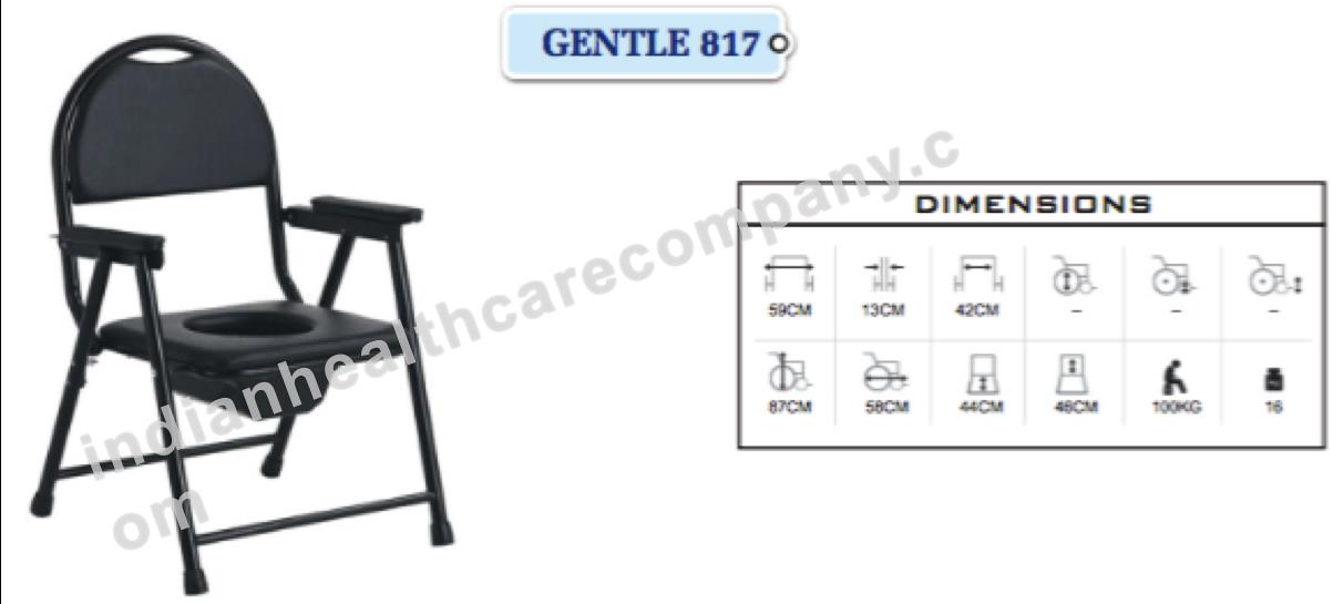 toilet chair gentle 817 in delhi for more information please contact 91