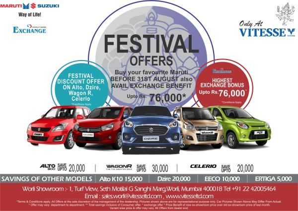 Celebrate Ganesh Festival with your dream maruti cars. Only from Maruti Vitesse. 33 Years of Trust & Service.