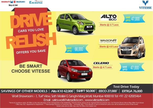 maruti cars offers best deals on maruti cars maruti car service andheri, prabhadevi, dadar