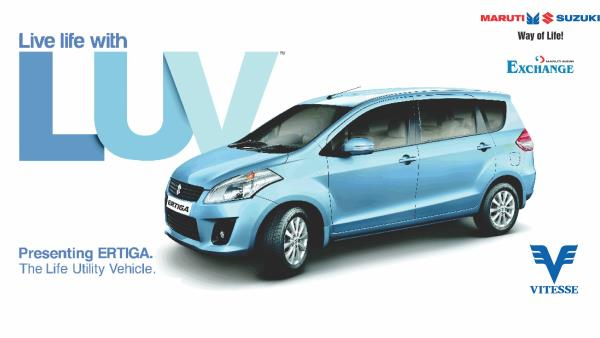 maruti ertiga at maruti vitesse  best offers deals on maruti cars