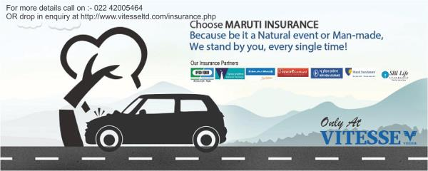 car insurance, maruti car insurance, maruti vitesse insuranace